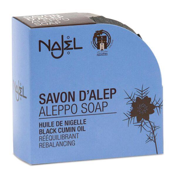 Saponetta di Aleppo da toilette con olio di nigella